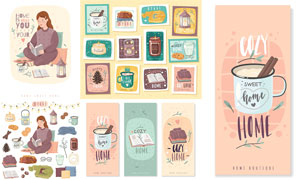 居家物品与人物等创意插画矢量素材