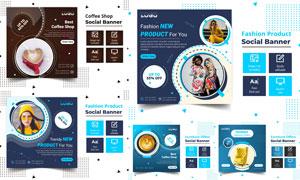 咖啡与家具等产品促销BANNER素材