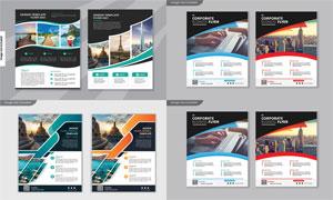 应用广泛的宣传单模板矢量素材V38