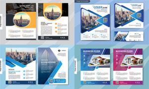 应用广泛的宣传单模板矢量素材V39