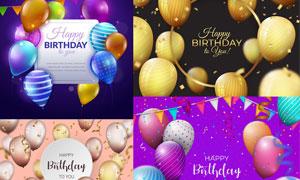 质感效果生日氛围气球等矢量素材V01