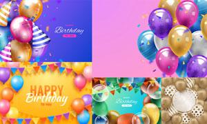 质感效果生日氛围气球等矢量素材V02
