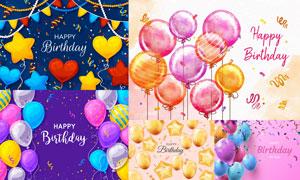 质感效果生日氛围气球等矢量素材V03