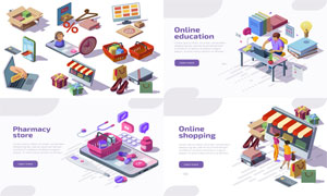 线上教育与网络购物等创意矢量素材