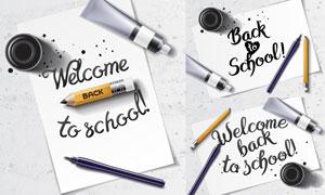 铅笔与纸张上的泼墨等创意矢量素材