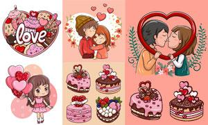 情人节情侣人物与蛋糕插画矢量素材