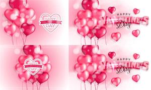 星光装饰立体字与气球创意矢量素材