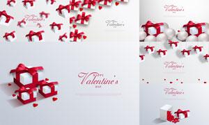 蝴蝶结礼物盒元素的情人节矢量素材