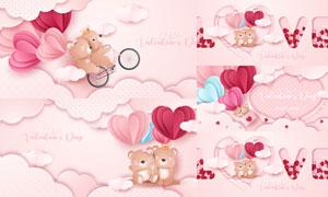 一对可爱小熊元素的情人节矢量素材