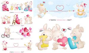 桃心与可爱兔子等创意设计矢量素材