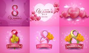 桃心与花朵等元素三八妇女节矢量图