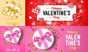 心形与蝴蝶结礼物盒等情人节矢量图