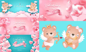 小熊与桃心元素情人节海报矢量素材