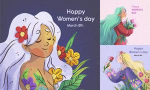 人物与鲜花妇女节插画创意矢量素材
