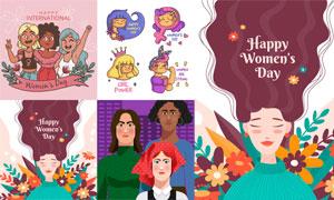三八妇女节手绘插画创意设计矢量图
