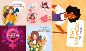 人物与鲜艳花朵妇女节插画矢量素材