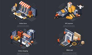 在线购物与移动支付等创意矢量素材