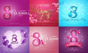 桃心等元素三八妇女节创意矢量素材