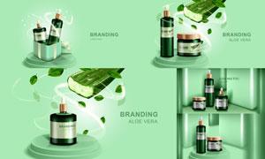 萃取蘆薈精華的護膚品廣告矢量素材