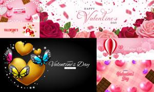 巧克力与花朵等元素情人节矢量素材