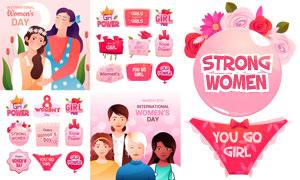 妇女节人物插画与标签创意矢量素材