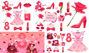 花朵与裙子等三八妇女节创意矢量图