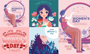 妇女节花草与人物插画创意矢量素材