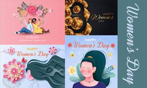 女人花元素三八妇女节插画矢量素材