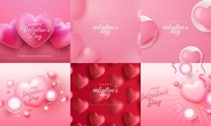 粉红色桃心元素情人节创意矢量素材
