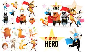 兔子與狐貍等超級英雄創意矢量素材