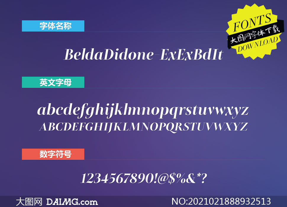 BeldaDidone-ExtExBdIt(英文字体)