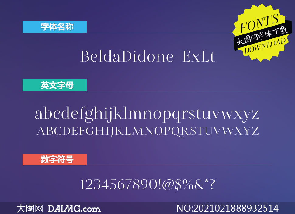 BeldaDidone-ExLt(英文字体)