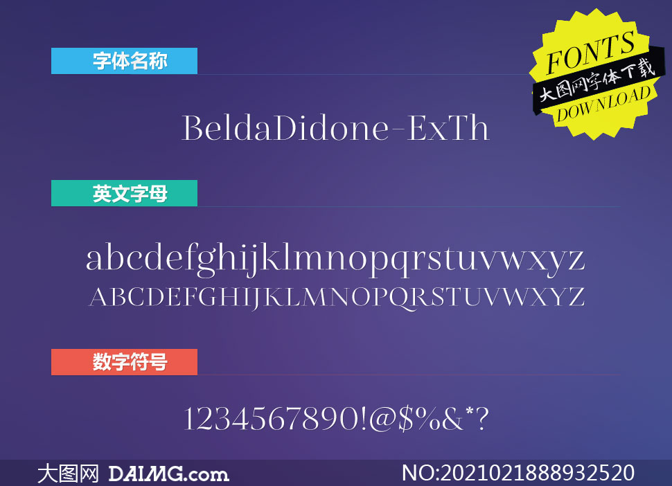 BeldaDidone-ExTh(英文字体)