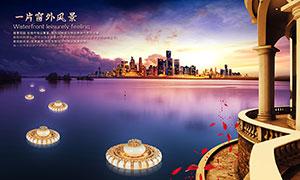 湖景主题房地产宣传海报设计PSD素材