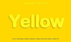 明亮黃色立體字設計模板分層源文件