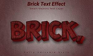 紅磚紋理裝飾立體字模板分層源文件