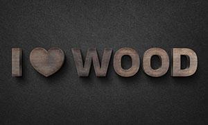 頹廢懷舊木質紋理立體字模板源文件