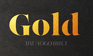橫向漸變金色凹陷樣式文字模板素材