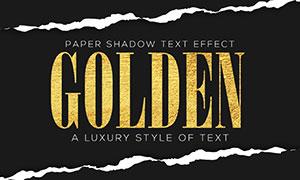 金箔紋理裝飾文字設計模板分層素材