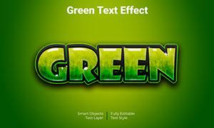 頹廢效果綠色浮雕立體字模板源文件