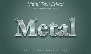 銀色質感金屬文字模板設計分層素材