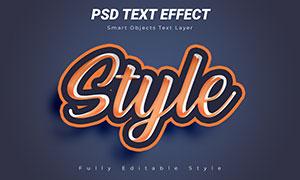 橙色描邊點狀圖案裝飾文字模板素材