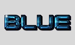 深藍色凸出效果立體字模板分層素材
