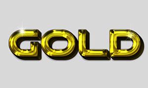 金屬質感立體字設計模板分層源文件