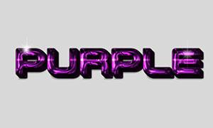 紫色光效金屬字設計模板分層源文件