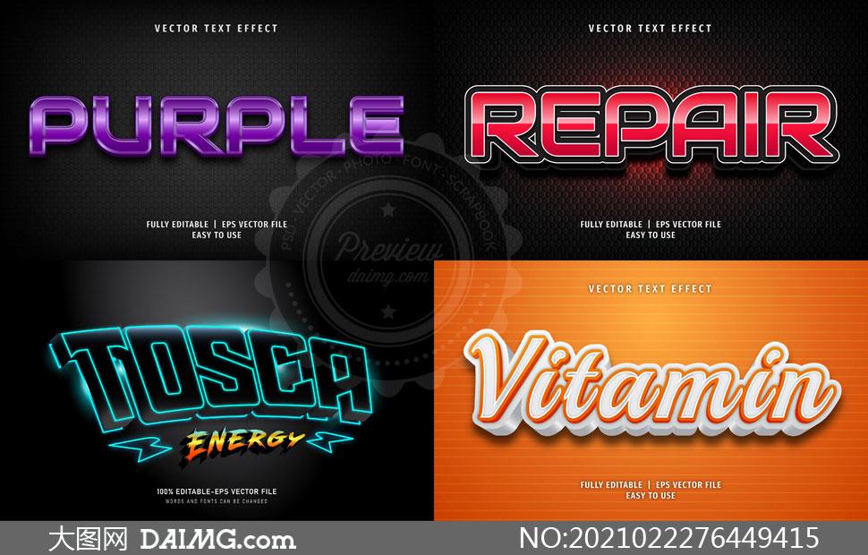 多款式立体字设计模板矢量素材集V512