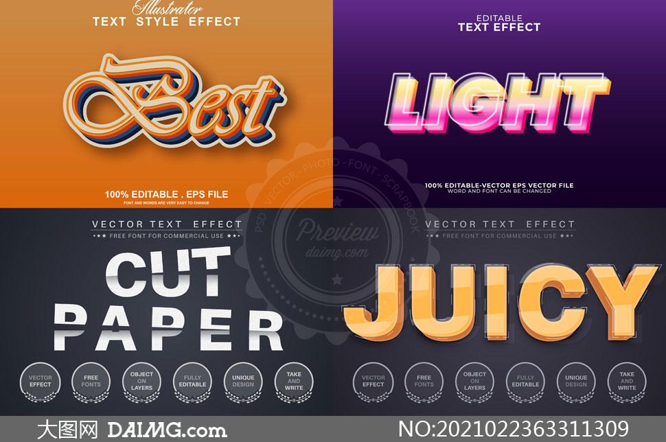 多款式立体字设计模板矢量素材集V514