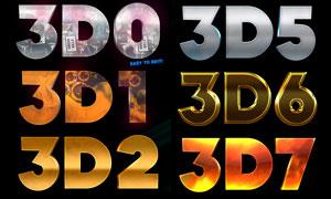 10款粗体金属艺术字设计PS样式V50