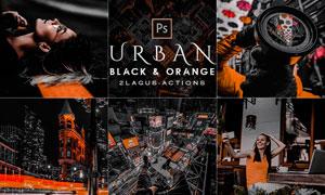 中文版城市照片橙色和暗色效果PS動作