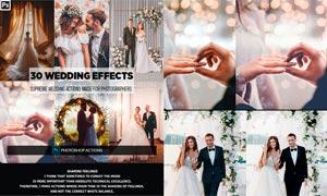 30款婚禮隨拍照片后期藝術效果PS動作